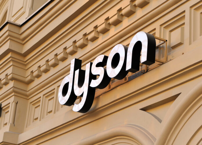 dyson logo on side of building
